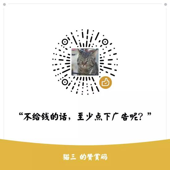 猫三事后烟丨骑士猛龙G3:危险动作,请勿模仿
