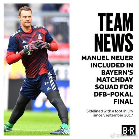 拜仁官方:诺伊尔进入德国杯大名单