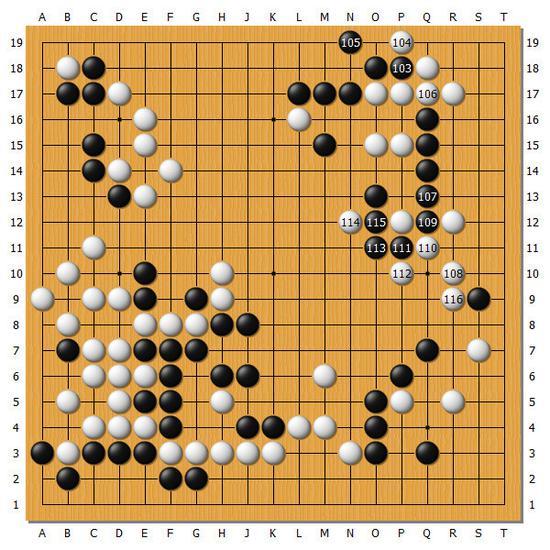 图8(103-116)