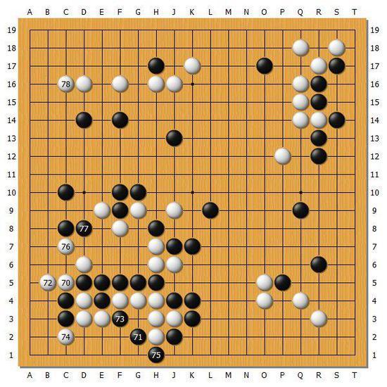 图7(70-78)