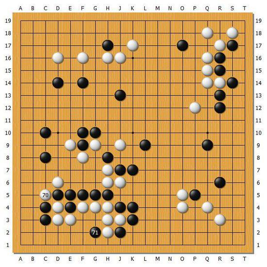 图6(70-71)