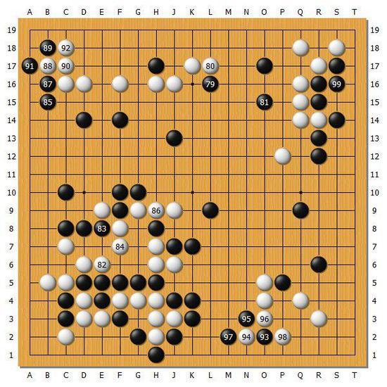 图9(79-99)