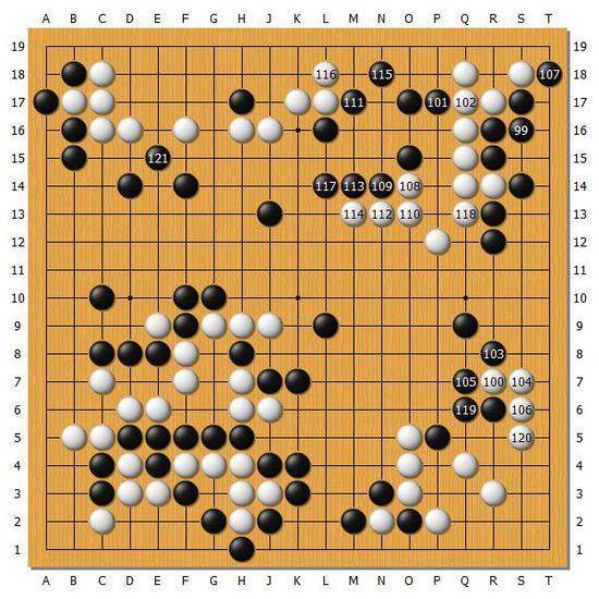 图11(99-121)