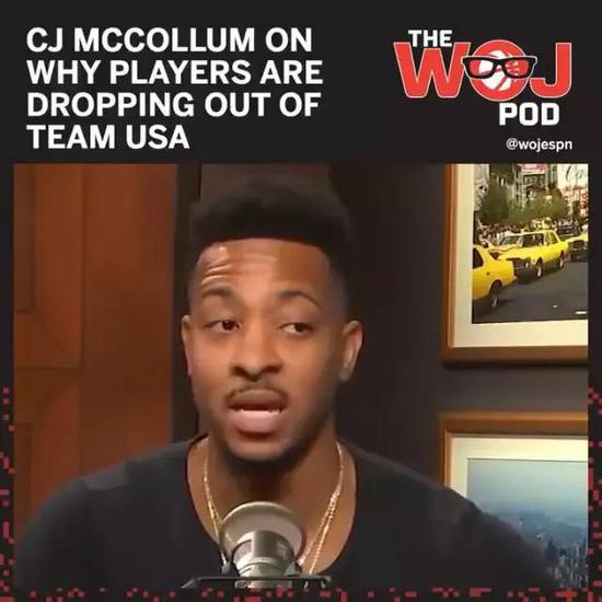 在他们退出之前我就退出了 CJ真是一股清流!
