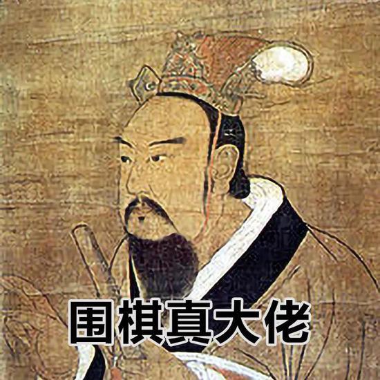 爱江山更爱围棋?为了下棋这些皇帝有多拼 第2张
