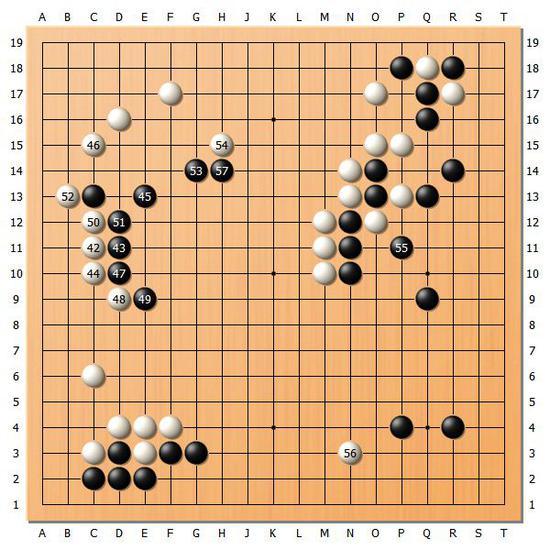 图2(42-57)