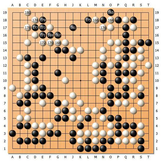 图7(164-181)