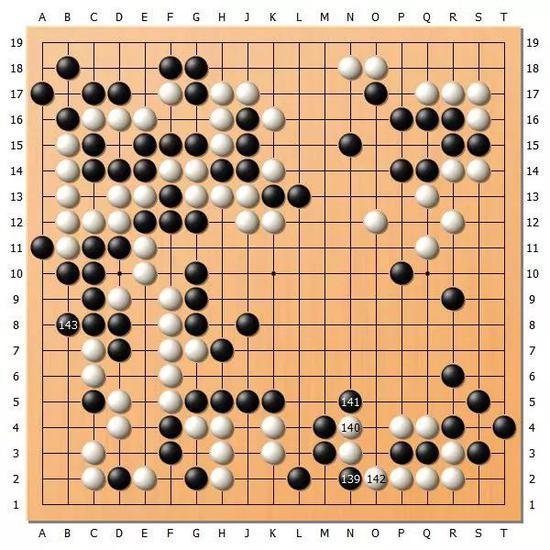 图16(139-143)