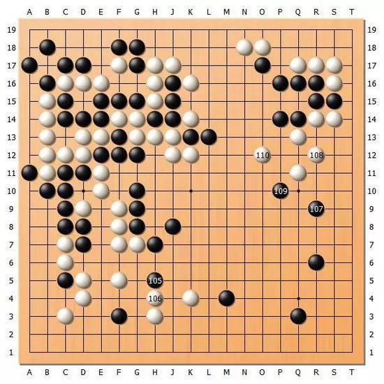 图12(105-110)