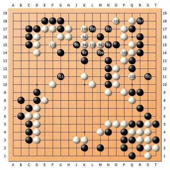 图7(94-111)
