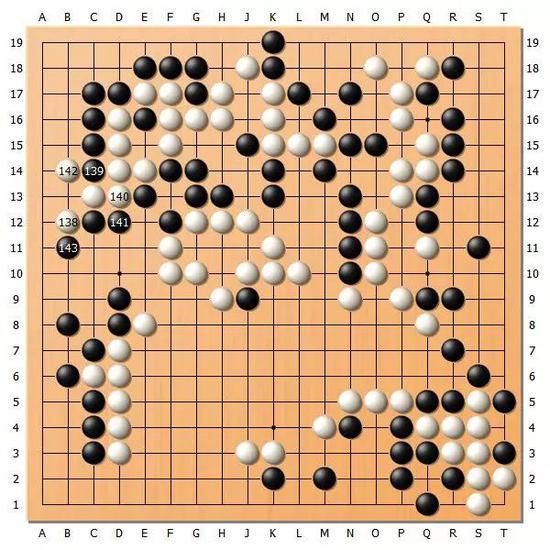 图15(138-143)