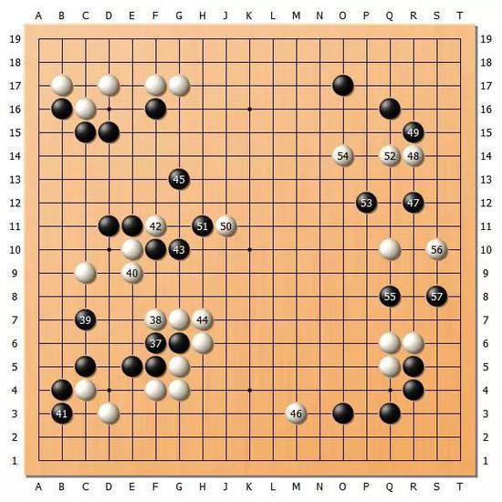 图5(37-57)