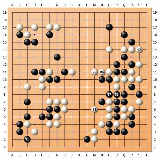 图9(86-92)