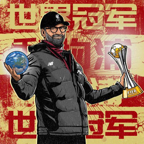 世界冠军利物浦! 本文图片均来自微博@利物浦足球俱乐部