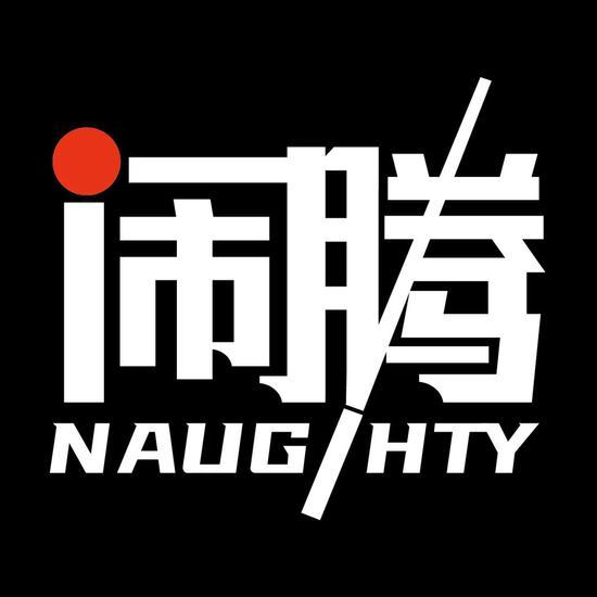 《【煜星代理平台】单挑半决赛对阵:楚秉杰VS杨绍杰 郑宇伯VS于海涛》