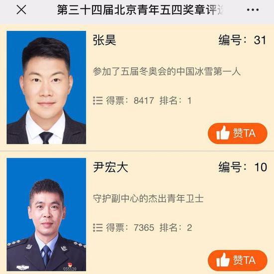 http://www.bjgjt.com/tiyuhuodong/126216.html