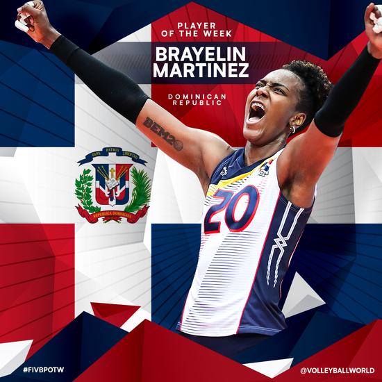 多米尼加女排两米新当家球星 目标是奥运会奖牌