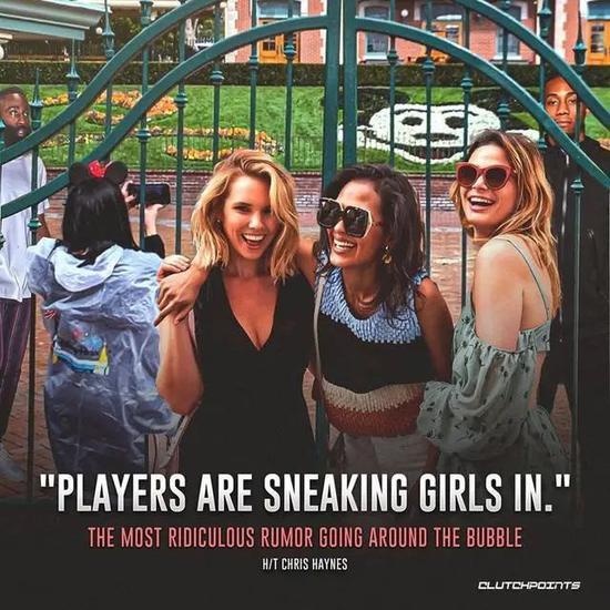 疯了吧! 球员竟想偷带妹子们进复赛区?