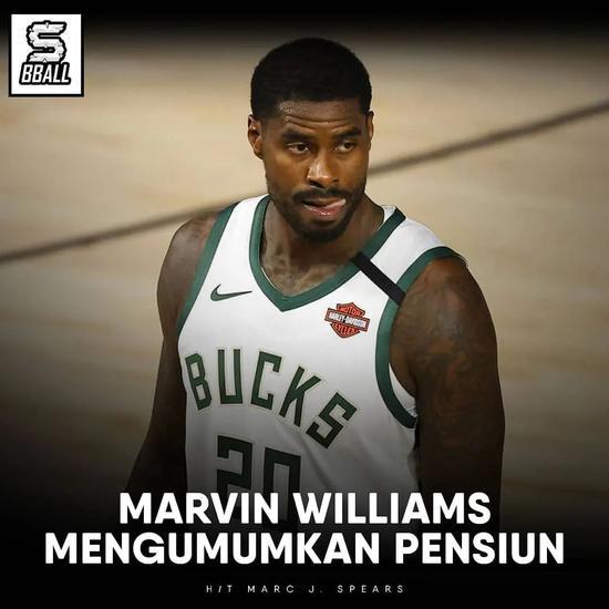 雄鹿出局他直接宣布退役!再见了,NBA榜眼秀