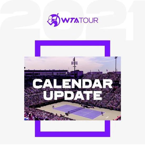 WTA宣布2021赛季下一阶段赛历 深圳总决赛还在等