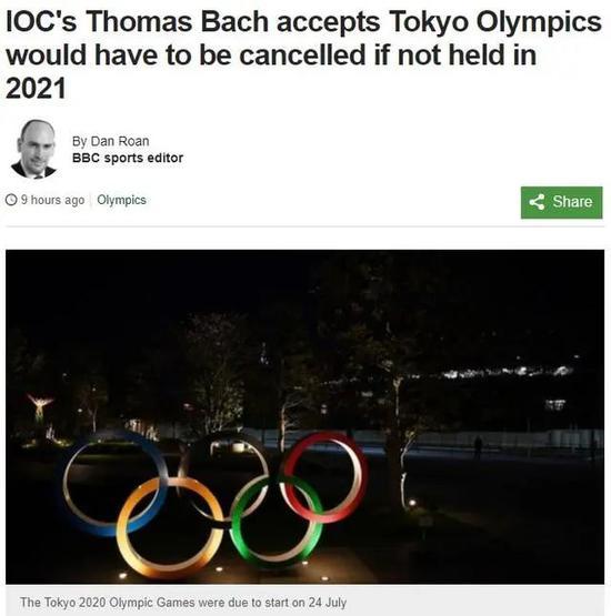 """《【煜星注册平台】张文宏再现""""神预言"""" 国际奥委会主席为他证明》"""