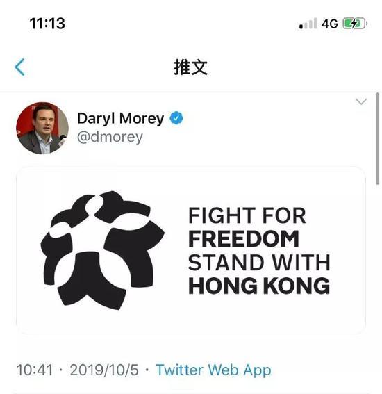 莫雷必须道歉怎么回事 火箭队莫雷说了什么引起众怒?