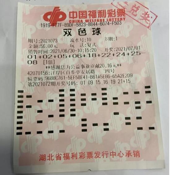 7旬老者机选揽双色球957万 玩彩票一定要有好心态