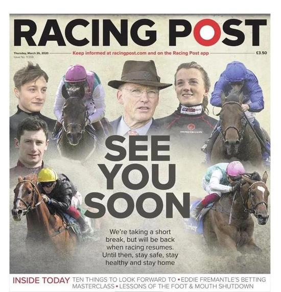 英国爱尔兰赛马取消 创刊34年《赛马邮报》暂停纸质版印刷