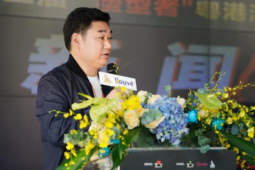 """传旗体育CEO、""""塑型者""""创起人冉剑老师致辞"""