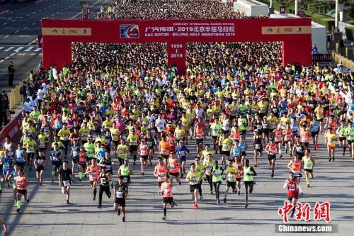 马拉松2019年热度仍居高不下 部分赛事细节待完善