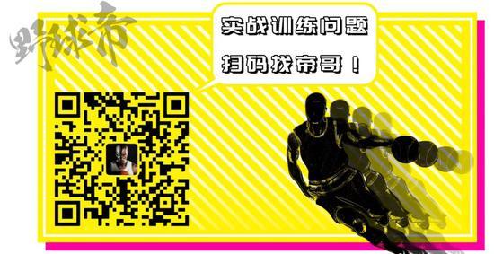 《【摩登3娱乐代理分红】天赋比小丁炸裂!中国第一高中生是男篮希望?》