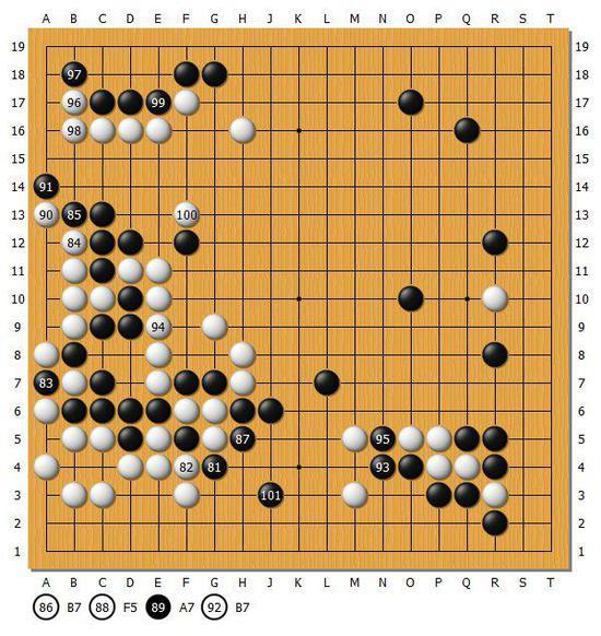图9(81-101)