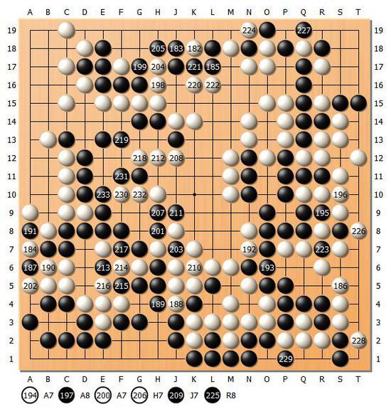 图9(182-233)