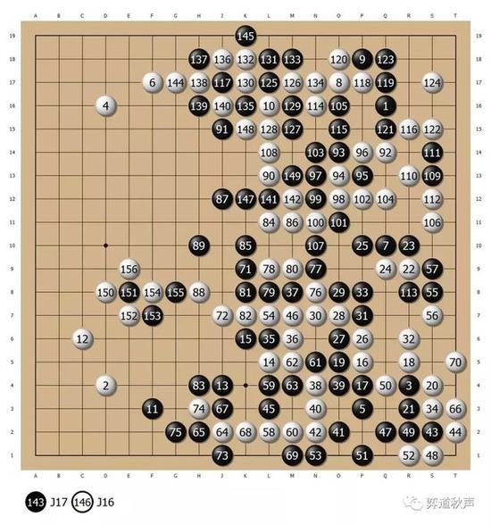 李赫执白156手中盘胜上野爱咲美