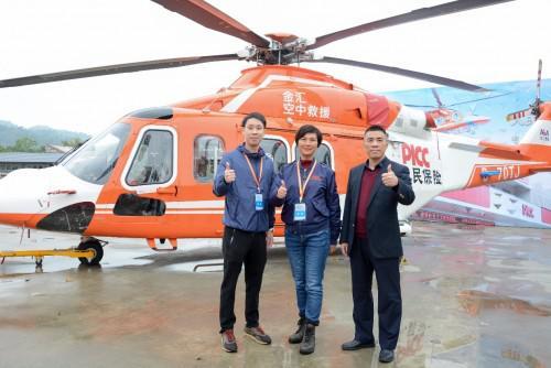 中国人保直升机惊艳亮相赛场