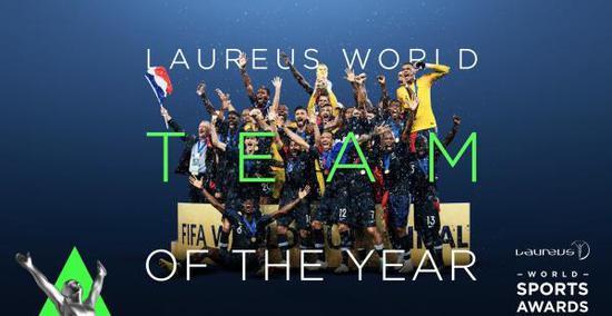 法国队拿下最佳团队奖。