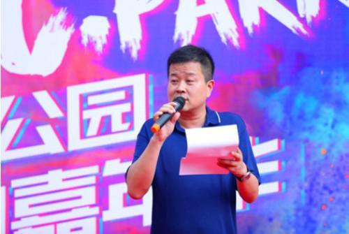 鸿坤地产老总_鸿坤地产老板赵伟豪