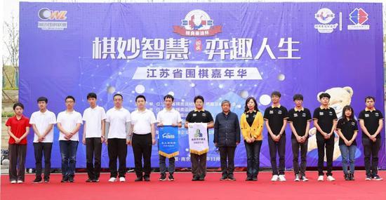 城围联赛报:南京苏中建设逆转台北华保盛晋级决赛