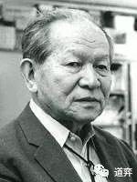 桥本宇太郎