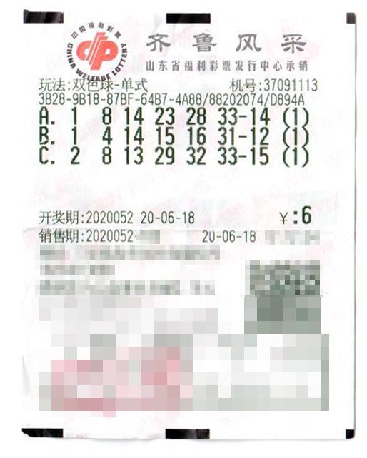男子6元自选号中双色球1000万:不会因中奖辞职