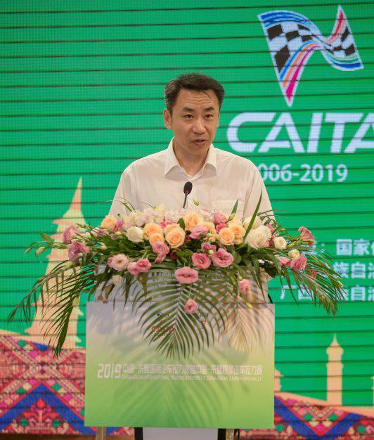 图:国家2018年总局汽车摩托车行动管理中央副主任杨光宇