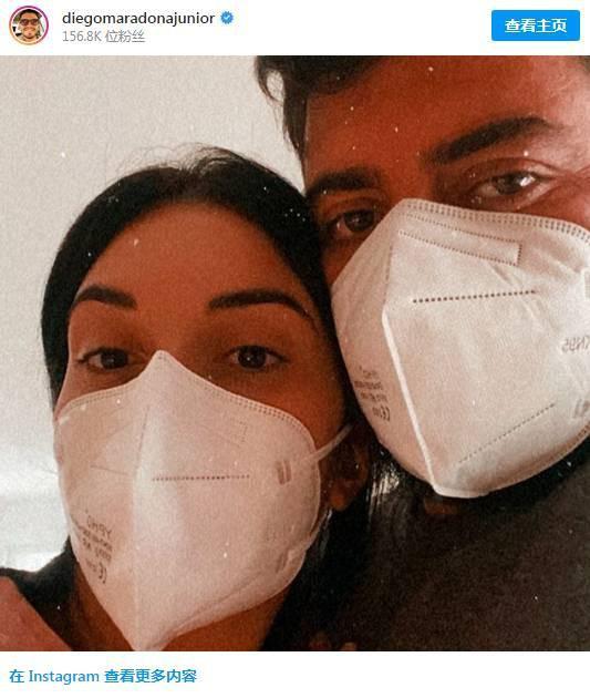 马拉多纳儿子自宣新冠检测阳性:我和妻子都有症状