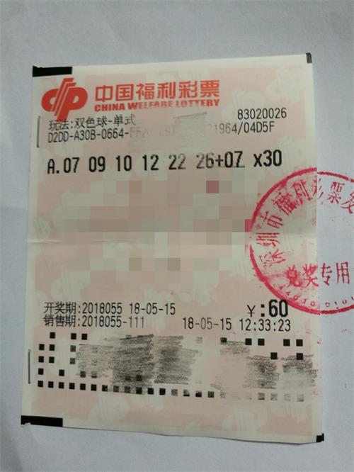 1.61亿元彩票