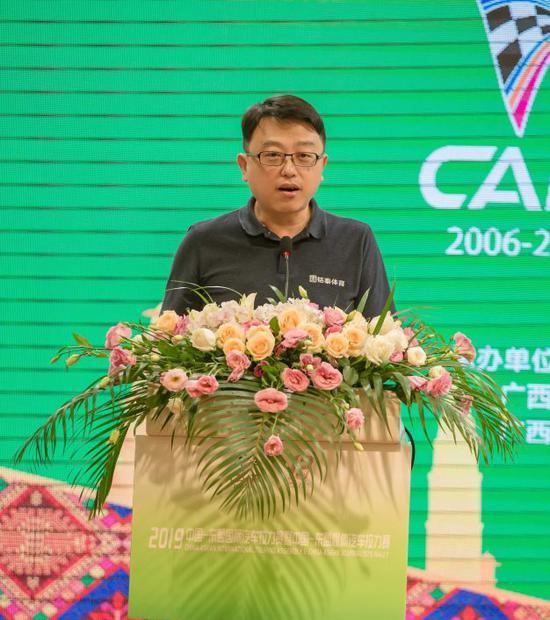 图:铭泰投资发展集团副总裁孙晓东