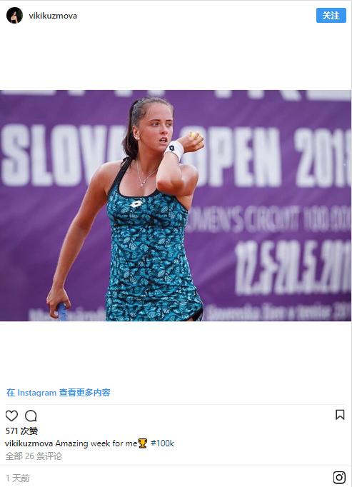 WTA最新排名:莎娃重返TOP30 众小将进步神速