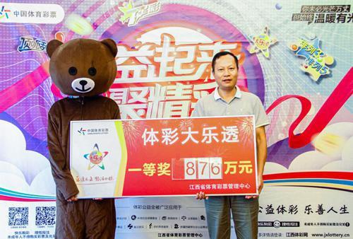 男子6元中大乐透876万 穿网红熊套装现身兑奖-图