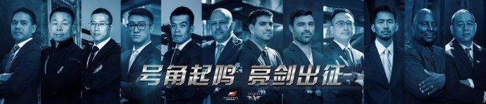 北京隊教練團隊