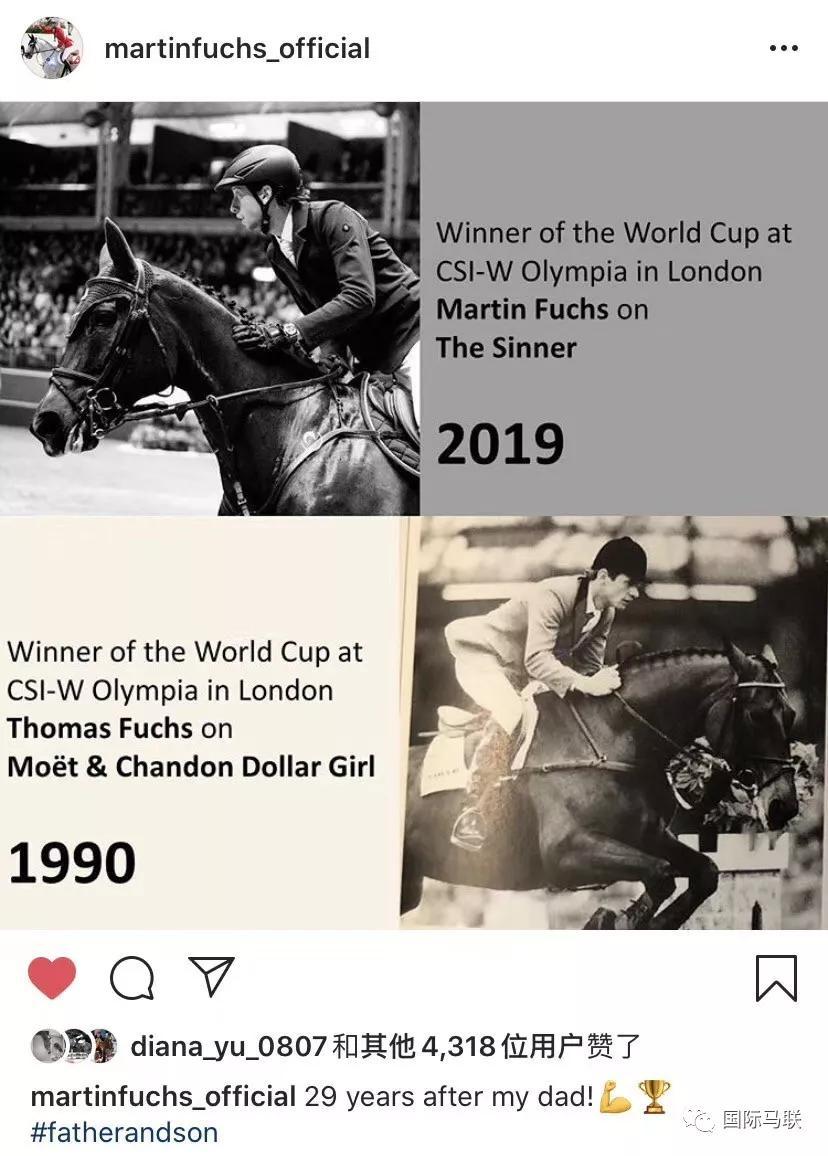 世界排名第二的欧锦赛个人赛冠军、瑞士骑手Martin Fuchs