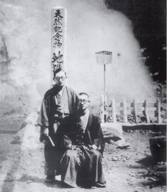 吴清源(右)与木谷实