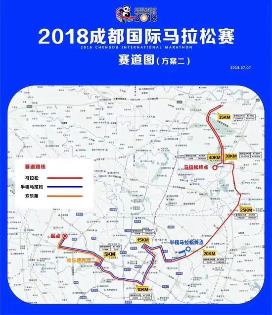 2018成都马拉松十月惠安高级中学贴吧开跑 或放在市区内举办